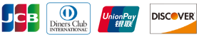 JCB・Diners Club・DISCOVERCARD・UnionPay(銀聯)